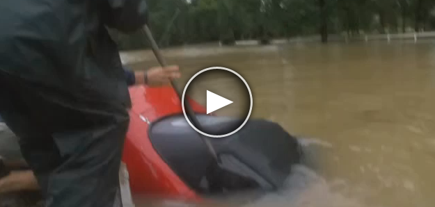 Incredible Video Of A Woman Being Rescued From A Drowning